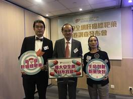 香港肝癌及腸胃癌基金會於3月推出「樂伐替尼藥物資助計劃」,免費資助低收入肝癌患者服用新藥。(黃詠榆攝)