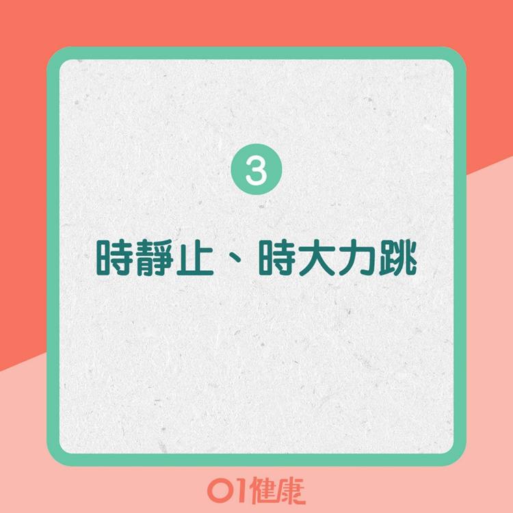 Title: 3. 時靜止、時大力跳(01製圖)