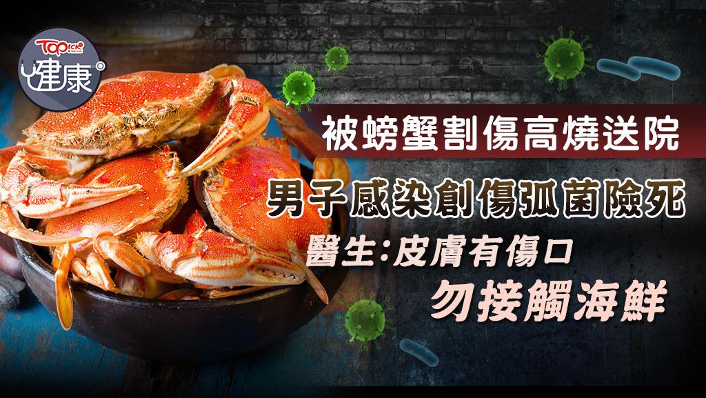 /Users/a123/Desktop/crab_thumb_20190917_ch_1024.jpg