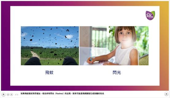 一張含有 螢幕擷取畫面 的圖片自動產生的描述