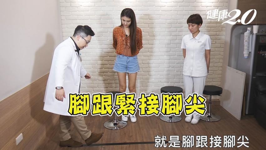 腦神經科醫師示範!3招自我檢測 揪出腦中風徵兆